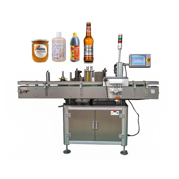 آٹومیٹک اسٹیکر لیبلنگ مشین فلیٹ اور گول بوتل کے آس پاس