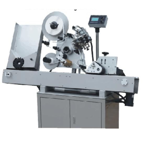 شیئل لیبلنگ مشین سروو کنٹرولر 60 منٹ 300 پی سیز فی منٹ اپنی مرضی کے مطابق کیا جاسکتا ہے