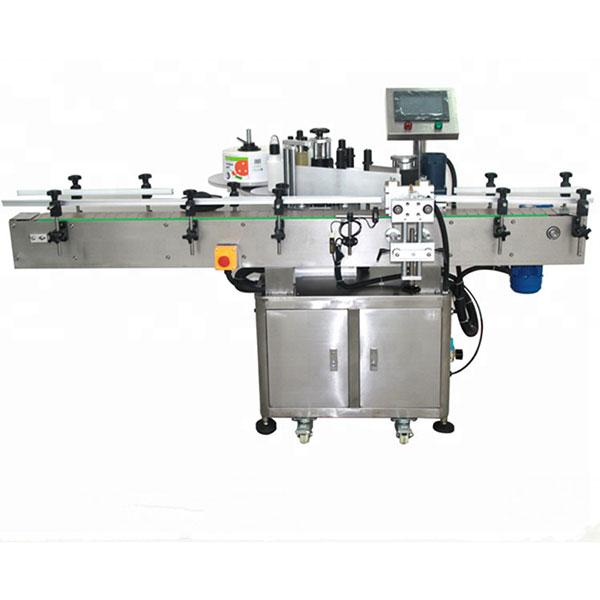 فرنٹ اور بیک لیبلنگ مشین ، تیز رفتار لیبلرز 580KG وزن