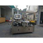 مشین سپلائی والے بیلٹ کو بھرنے کے ساتھ ہائی اسپیڈ روٹری اسٹیکر لیبلنگ مشین