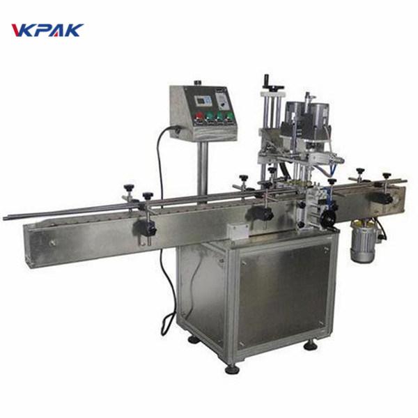 کاسمیٹکس مصنوعات کے لئے صنعتی ڈبل رخا راؤنڈ بوتل لیبلنگ مشین