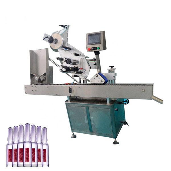 انٹیلجنٹ کنٹرول سوس 304 اکانومی خودکار کاسمیٹکس شیشی لیبلنگ مشین