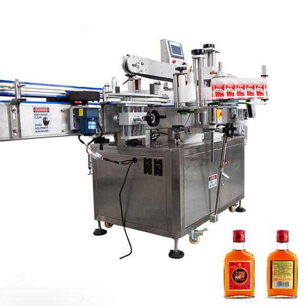 کپ اور راؤنڈ بوتلیں مکمل خودکار اسٹک کیلئے لیبلنگ مشین