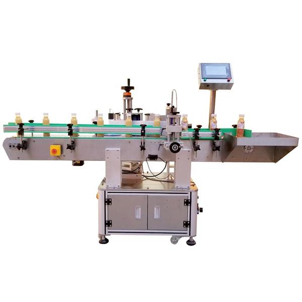لیبلنگ مشین ٹائپ سنگل سائیڈ