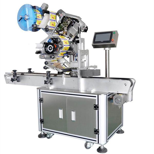 خود چپکنے والی لیبلنگ مشین پیجنگ