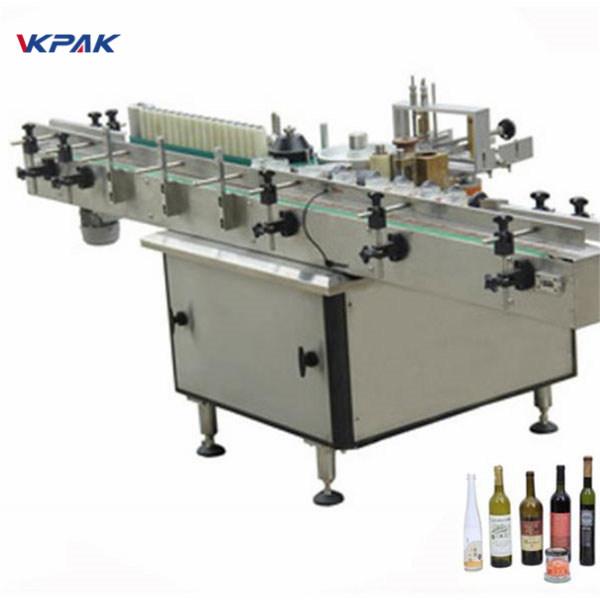 مختلف بوتلیں خودکار کیلئے پیسٹ اور کولڈ گلو لیبل ایپلیکیٹر مشین