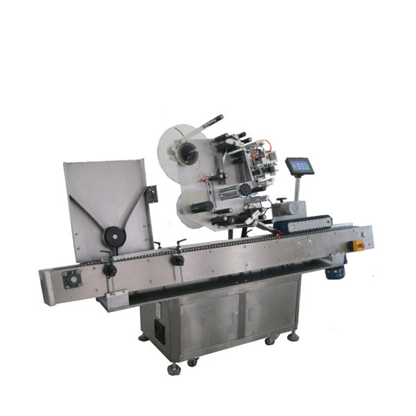دواسازی کی صنعت شیشی اسٹیکر لیبلنگ مشین