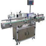 خود چپکنے والی لیبلنگ مشین لیبل ایپلیکیٹر مشین 1 کلو واٹ