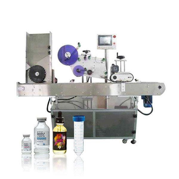 سیمنز پی ایل سی وایئل سرو کنٹرولر آٹومیٹک افقی لیبلنگ مشین