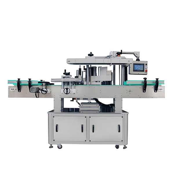 سنگل یا ڈبل سائیڈ اسٹیکر لیبلنگ مشین