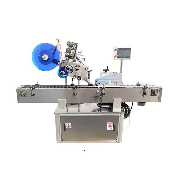 اوپر اور ڈبل سائیڈ لیبلنگ مشین