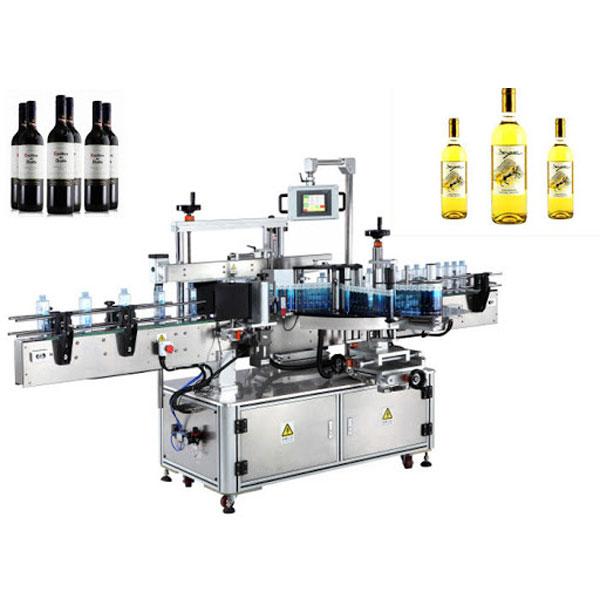 شراب کی بوتل لیبل ایپلیکیٹر مشین ، بیئر بوتل لیبلر