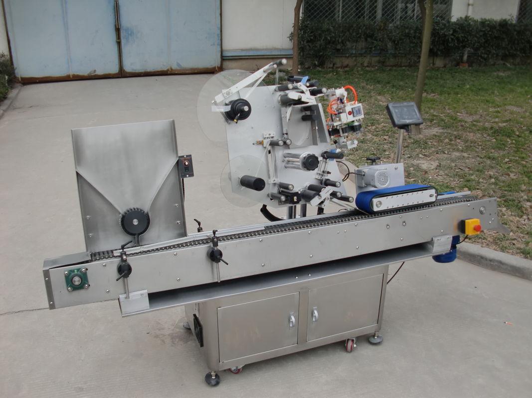 ساتویں بیٹری لیبل اسٹیکر شیشی لیبلنگ مشین