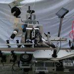 پی ایل سی مشہور جاپانی دوستسبشی برانڈ فلیٹ سطح کی لیبل ایپلیکیٹر مشین
