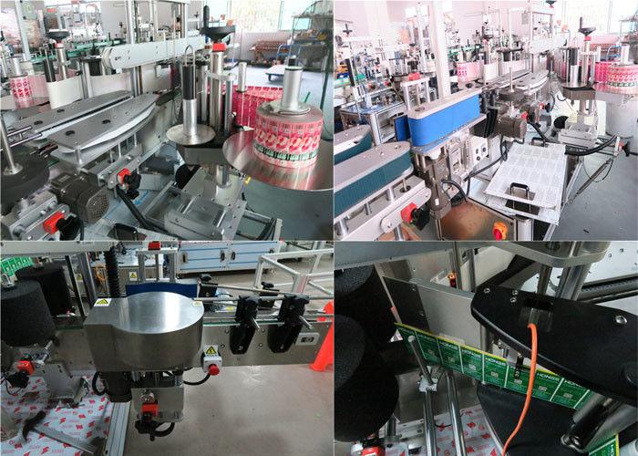 ڈیلی بوتلس فرنٹ اور بیک لیبلنگ مشین ، جار لیبلنگ مشین