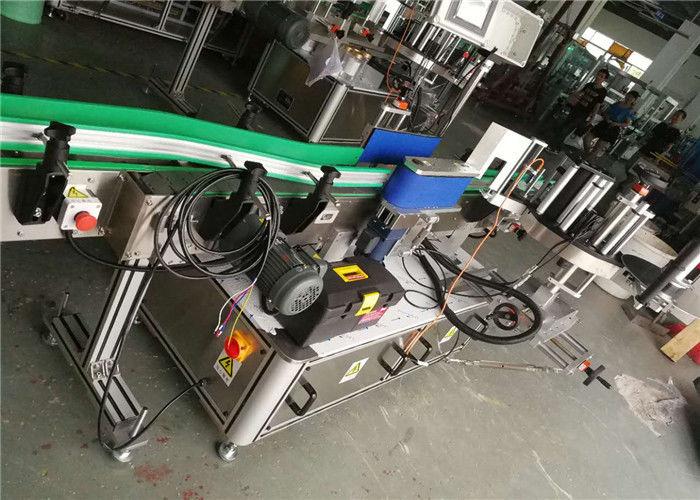بیئر کی بوتل لیبل لگانے والا ، خودکار لیبلر مشین 330 ملی میٹر رول قطر