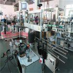 350ML خودکار شیشے کی بوتل لیبلنگ مشین 190 ملی میٹر اونچائی زیادہ سے زیادہ