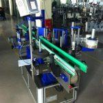 بیوریج / فوڈ / کیمیکل کے لئے 1500W پاور گول بوتل لیبلنگ مشین