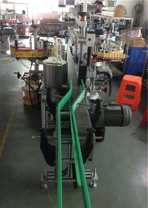 سی ای اسٹیکر لیبل ایپلیکیٹر ، شراب کی بوتل لیبلنگ مشین سروو موٹرز ڈرائیونگ