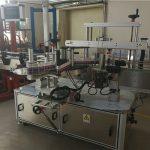 کیمیائی صنعت میں اوول بوتل کے لئے دو سربراہان اوول بوتل لیبلنگ مشین