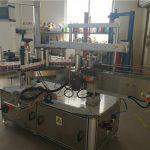چپکنے والی اوول بوتل لیبلنگ مشین 5000B / H - 8000B / H