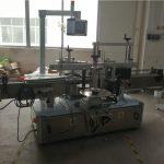 کیمیائی مصنوعات کے لئے پلاسٹک کی بوتل لیبلنگ مشین