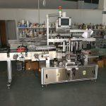 خود چپکنے والی اسٹیکر فلیٹ بوتل لیبلنگ مشین تیز رفتار 5000-1000B / H