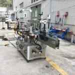 منرل واٹر راؤنڈ اسکوائر مخروط کے لئے چپکنے والی اسٹیکر ایپلیکیٹر مشین