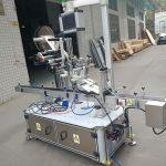 نوزیل پاؤچ الیکٹرک ڈرائیوڈ ٹائپ کیلئے اسٹیکر ٹاپ لیبلنگ مشین
