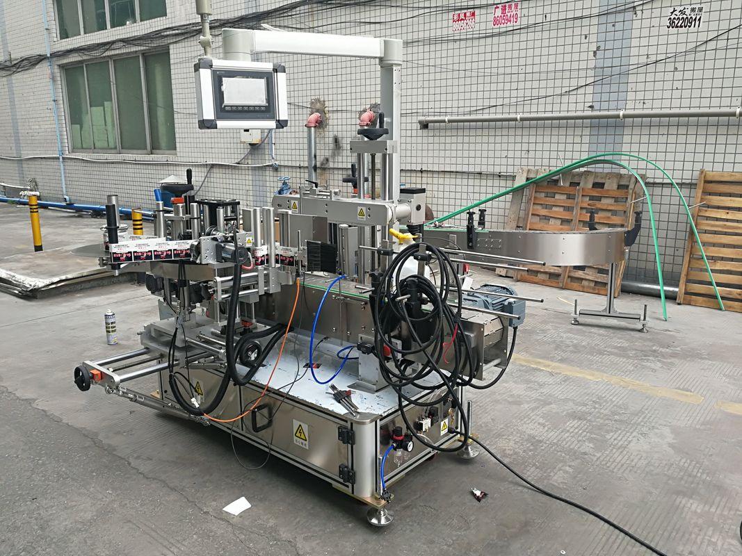 کوڈر کے ساتھ مکمل خودکار چپکنے والی ڈبل سائڈ بوتل لیبلنگ مشین