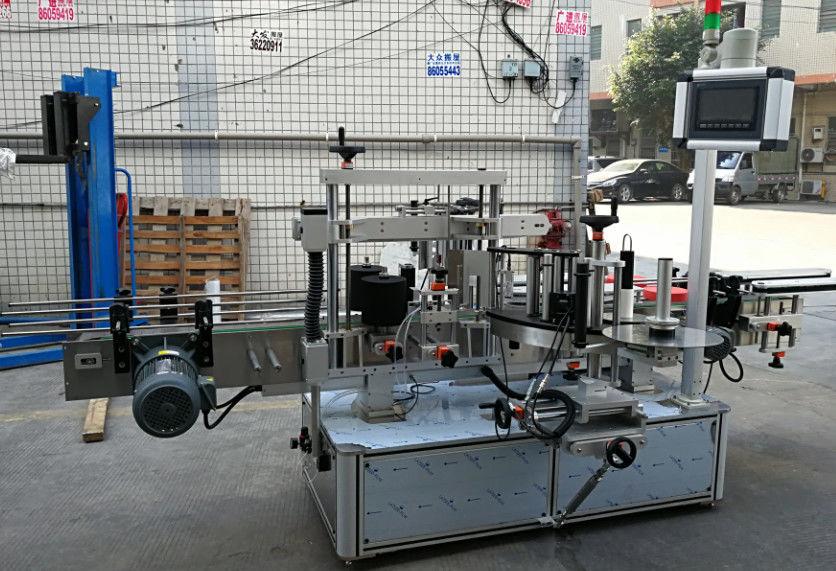 بوتلوں کے لئے مکمل خودکار خود چپکنے والا لیبل ایپلیکیٹر مشین
