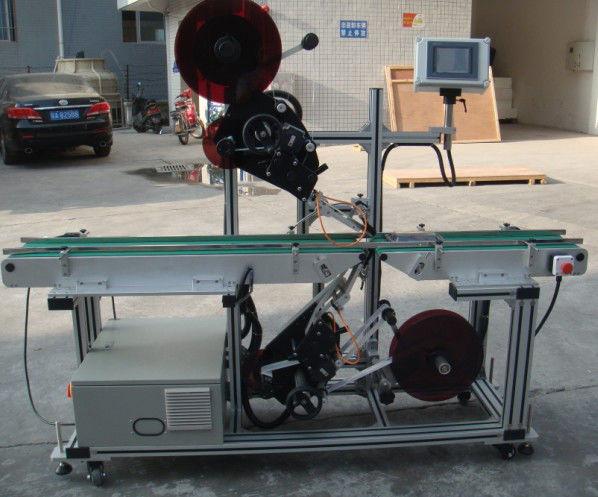 اسپلٹ بیلٹ کنویئر کے ساتھ اعلی کارکردگی ٹاپ لیبلنگ مشین