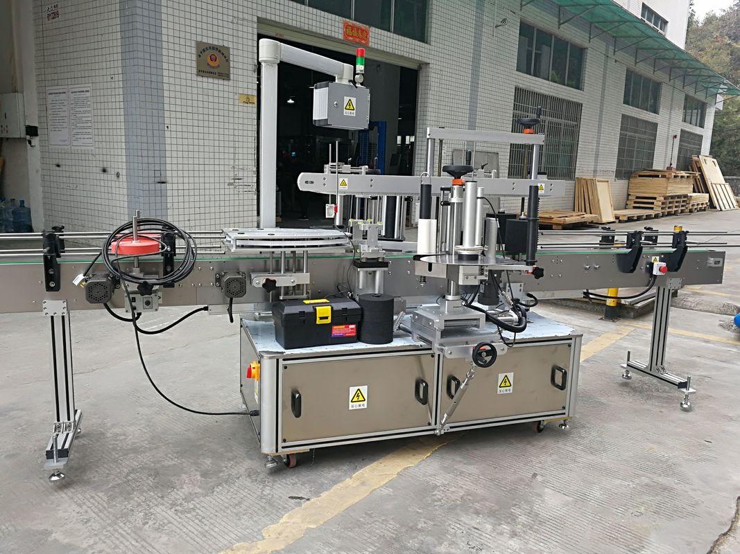 مکمل خودکار کارٹن کارنر سگ ماہی اسٹیکر لیبلنگ مشین 220V 50HZ 1200W