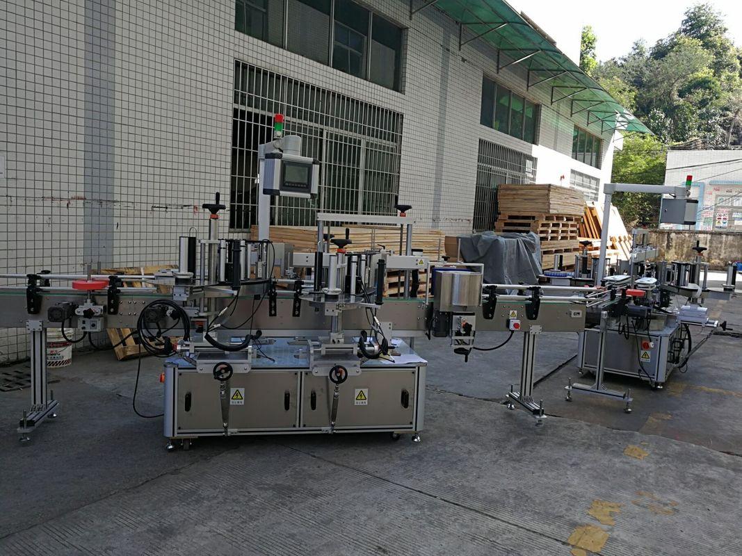 فلیٹ / اسکوائر بوتل اسٹیکر لیبلنگ مشین مکمل خودکار 5000-8000B / H صلاحیت